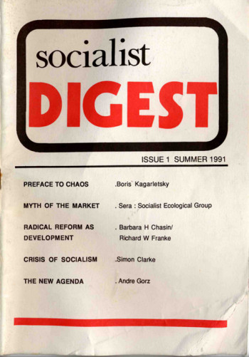 Socialist Digest, No. 1