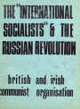 The International Socialists and the Russian Revolution