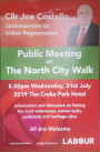 Public Meeting on the North City Walk